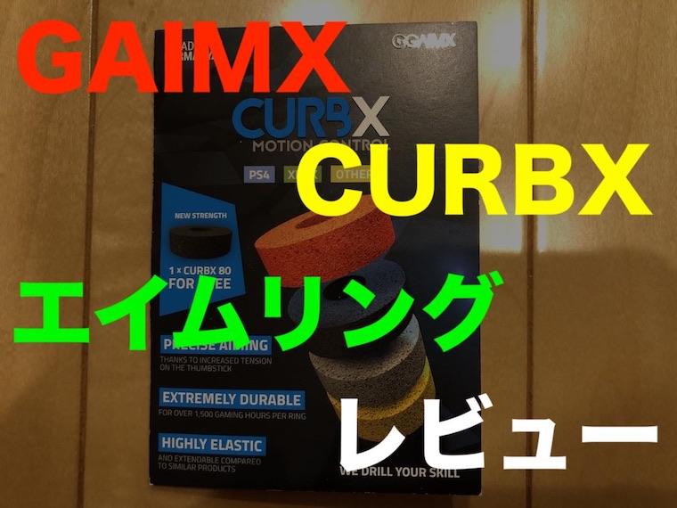 GAIMX CURBX review