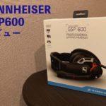 SENNHEISER GSP600 review
