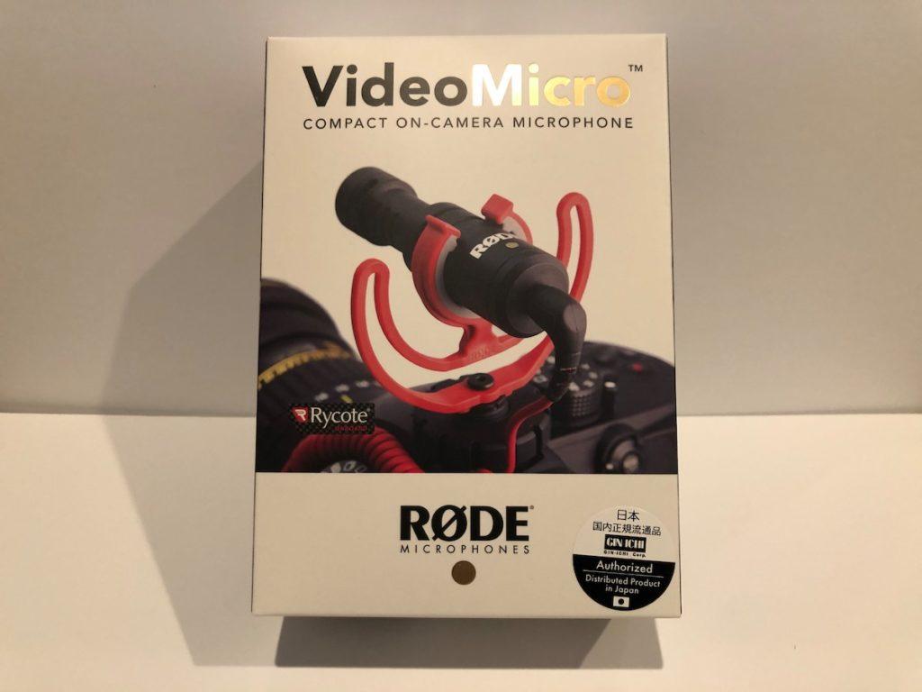 VideoMicroの外箱
