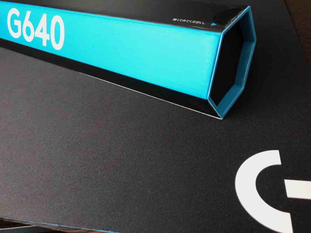 ロジクール G640 マウスパッドと箱