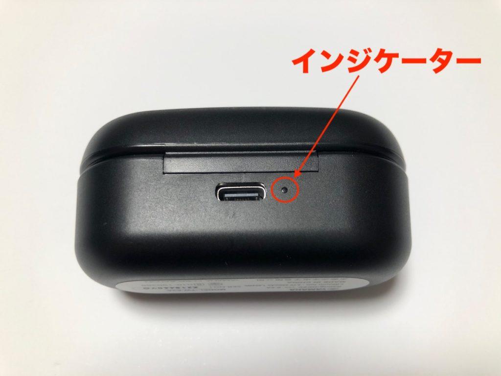 YAMAHA TW-E3A充電ケース背面