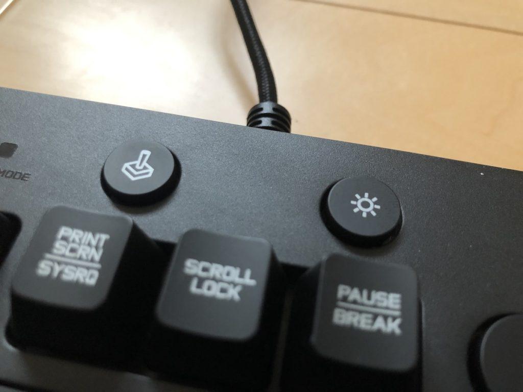 ロジクール G213 機能ボタン
