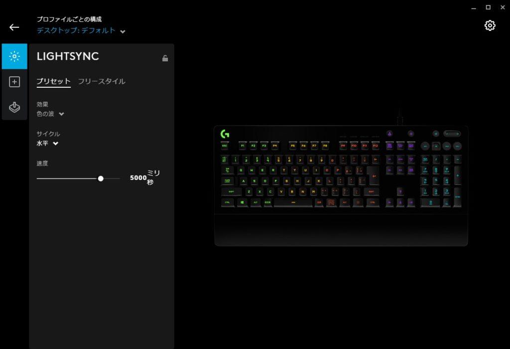 ロジクール G213 G HUB LIGHTSYNC2