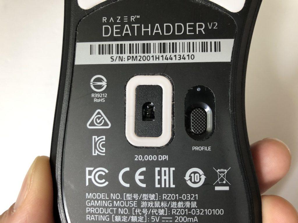 Razer DeathAdder V2 プロファイルボタン