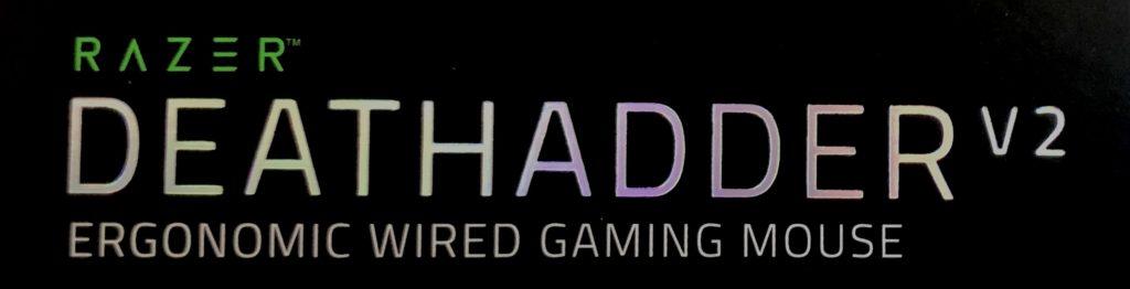Razer DeathAdder V2 外箱ロゴ