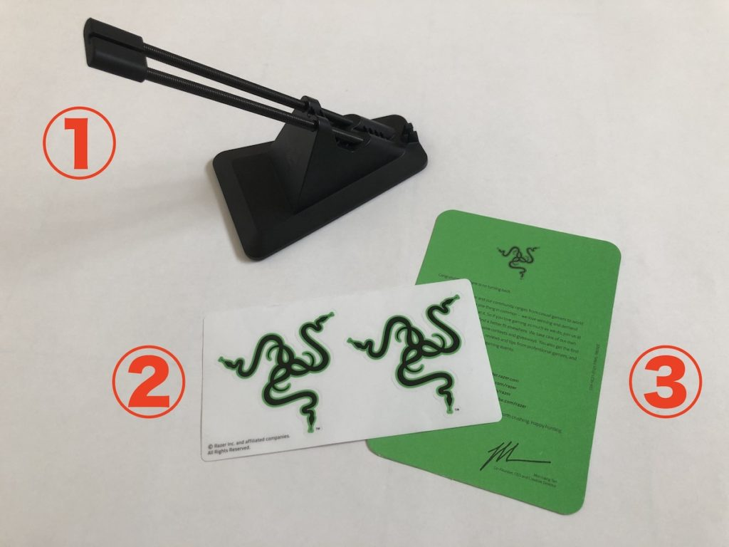 Razer Mouse Bungee V2 付属品一覧