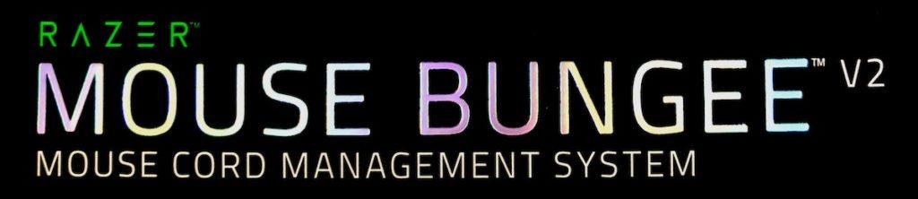 Razer Mouse Bungee V2 製品ロゴ