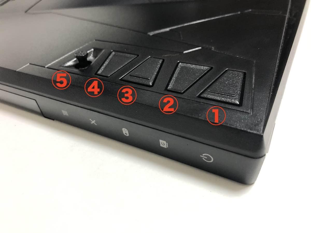 ASUS VG259Q 操作ボタン