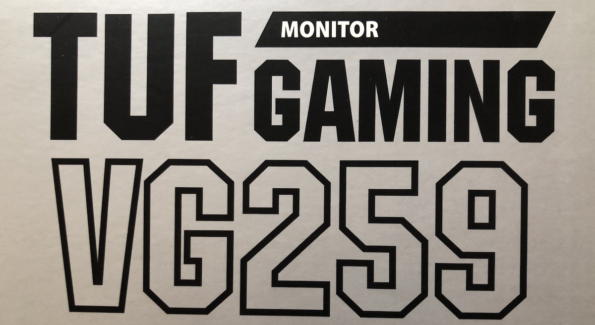 ASUS VG259Q 製品名ロゴ