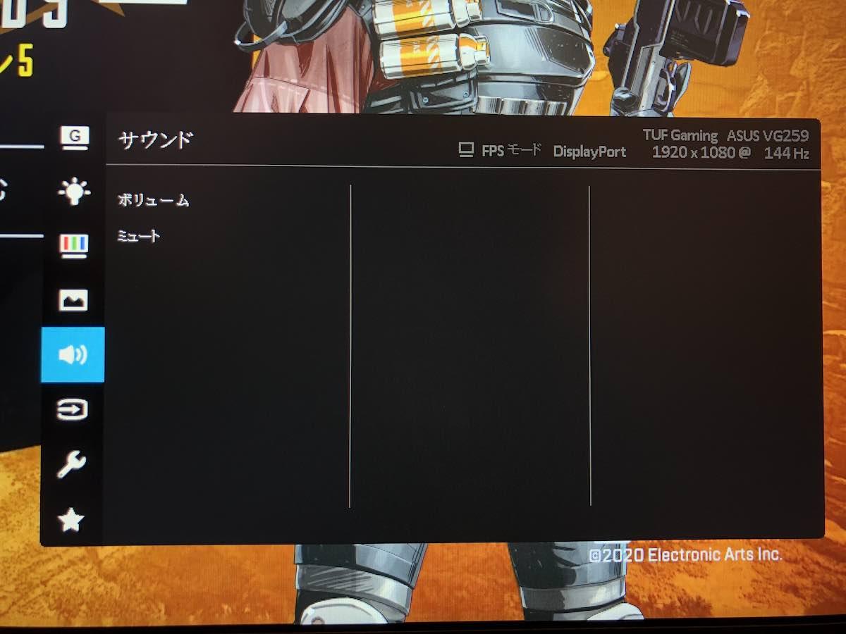 ASUS VG259Q 設定5