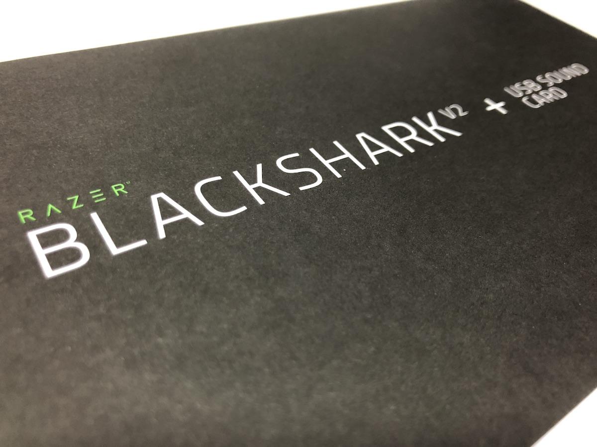 Razer BlackShark V2 ロゴ