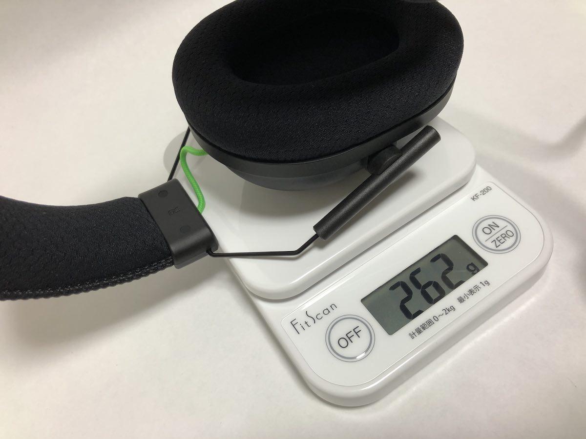 Razer BlackShark V2 重量