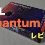 JBL Quantum50
