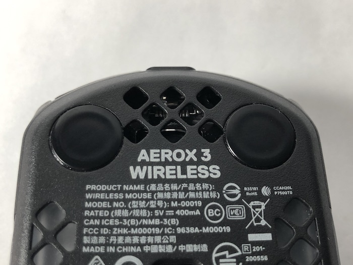 SteelSeries Aerox3 Wireless ソール