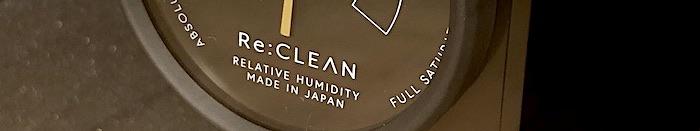 インテリア防湿庫 Re:CLEAN ロゴ