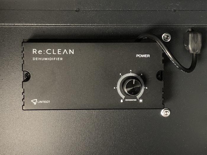 インテリア防湿庫 Re:CLEAN 湿度調整ダイヤル