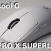 LogicoolG PRO X SUPERLIGHT
